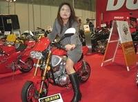 Bike_017